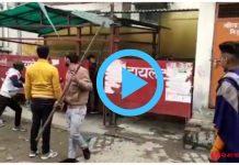 बजरंग दल के कार्यकर्ताओं की गुंडागर्दी देखें वीडियो